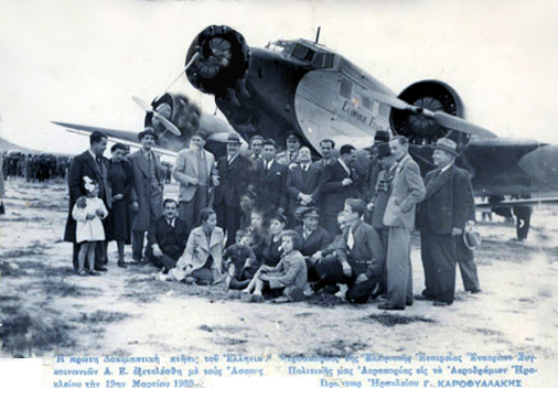 Heraklion Airport 1939 1